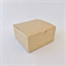 3 x Kraft Brown Gift Boxes (10cm x 10cm x 5cm)