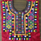 Vintage Indian Fabric Piece