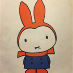 Vintage Miffy book page