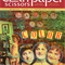 CLOTH PAPER SCISSORS, Winter 2004, Premier Issue