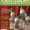 CLOTH PAPER SCISSORS, Nov/Dec 2008 Issue 21