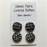 4x kimono fabric covered buttons- 18mm diameter with shank back