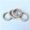 5 Unfinished Natural Wooden Round Ring