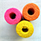 Chunky Bright Yellow Twine {10.0m} | Jute Twine | Chunky Twine | Yellow Twine