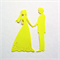 Charming 9 bride and groom die cut embellishments