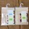 Pinn Cross Stitch Kit