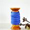 Blue and White Stripe Twill Ribbon | French Stripe Cotton Ribbon Trim