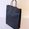 20x MEDIUM Black Kraft Paper CARRY BAGS w/ Handles - 26(w) x 35(h) x 9.5(g) cm