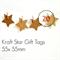 Large {20} Kraft Star Tags | Star Tags | Blank Kraft Tags | Scrapbooking