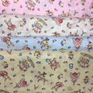 Fabric - Cotton - Various Children's Designs