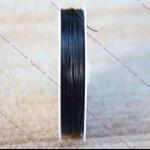 0.45mm Black Tiger Tail Tigertail Beading wire 1spool 50m