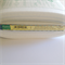 Legacy L-71F - Ultra Firm Fusible Stabiliser - 50cm