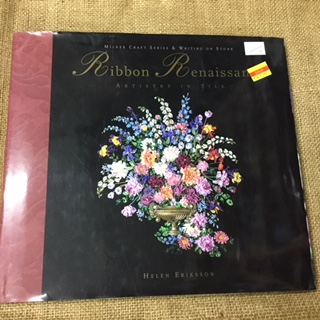 "Book - ""Ribbon Renaissance"" Artistry in Silk, Helen Eriksson"