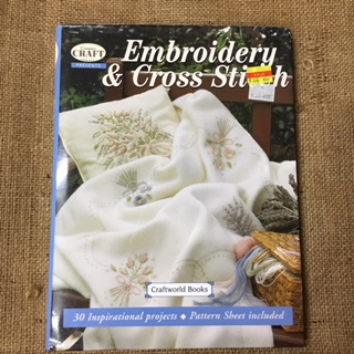Book - Embroidery and Cross Stitch - Country Craft Series