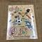"Booklet -Cross Stitch ""Guy Stuff""  Charts by Sam Hawkins"