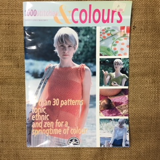 DMC Book of 30+ Crochet Patterns