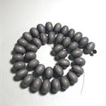 Menthos Bead | Steel Grey