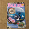 Magazine - The Art of Folk Art Volume 15