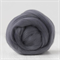 Merino wool tops / roving 19 micron – Storm - 50 gm