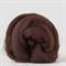 Merino wool tops / roving 19 micron – Chocolate - 50 gm