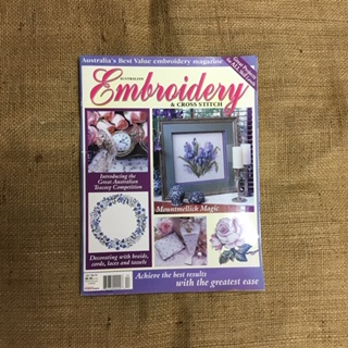 Magazine - Australian Embroidery and Cross Stitch