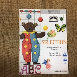 Book - DMC Selection Cross Stitch