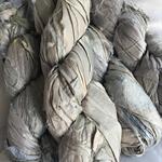 100 grams 1 skein recycled silk ribbon silver grey