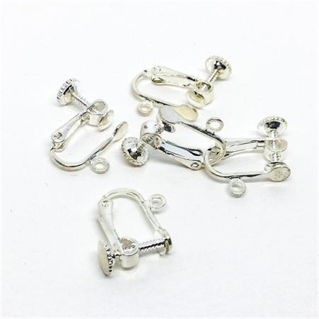 Silver screw back earring blanks (9 prs) Vintage earrings