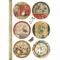 Rice Paper - Decoupage -  1 x A4 Size Sheet - Oriental Spheres