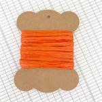 5 Metres Orange Paper Raffia